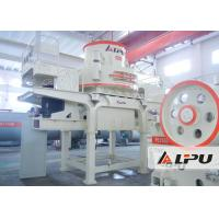 Wholesale Vertical Shaft Impact Crusher / Artificial Sand Making Machine Feed Size 50mm from china suppliers