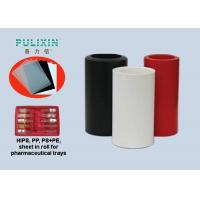 Buy cheap Thermoform Compound Polystyrene Plastic Sheet Polyethylene Rolls For Vacuum Forming from wholesalers