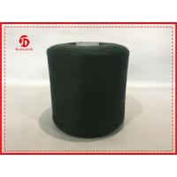 Wholesale Polyester Ring Spun Yarn For Making Sewing Thread High Tenacity Polyester Yarn from china suppliers
