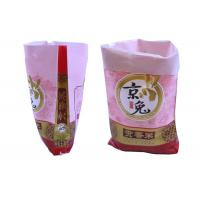 Wholesale Water Resistant Bopp Laminated PP Woven Bags Double Stitched UV Protection from china suppliers