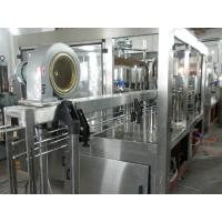 Wholesale bottles an hour Drink water filling plant  from china suppliers