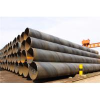 Wholesale EN10219-1/2 SSAW 30 Inch Spiral Steel Pipe / 30mm Steel Pipe With Copolymer Micelle Structure from china suppliers