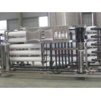 Wholesale Electrical Drinking Water Treatment Equipments With Heavy Duty Motor from china suppliers