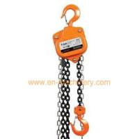 Wholesale 0.75 ton handle lever chain block for hot sale Chain Manual Lever Block in common useful from china suppliers
