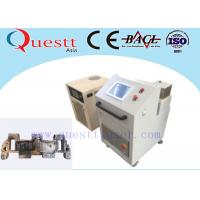 Wholesale Low Power 50W Fiber Laser Cleaning Machine For Removing Glue Rust Removal from china suppliers