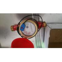 Wholesale 15mm - 50mm Diameter Multi Jet Water Meter With Brass Body Class B For Cold Water from china suppliers