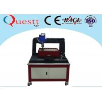 Wholesale Gantry Type Precision Laser Cutting Machine 0.01-0.05mm Cutting Accuracy For Ceramic Glass from china suppliers