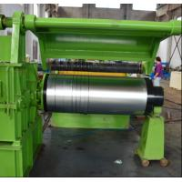 Wholesale 380V Steel Coil Slitting Line 10000 KG Metal Slitting Machine For Carbon Steel from china suppliers