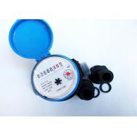 Quality Plastic Dry Dial Domestic Water Meter Single-Jet For Resident for sale