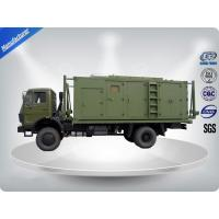 Wholesale 10-100Kva 30Kva Diesel Trailer Generator Easy Moving Powered By Perkins Engine from china suppliers