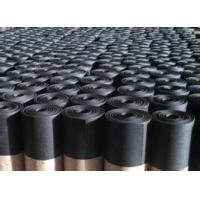 Wholesale 1.0mm/1.2mm/1.5mm EPDM rubber roofing waterproofmembrane,Waterproof Membrane from china suppliers