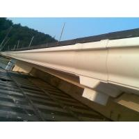 Wholesale PVC Pipe Gutters Accessories for Roofing Rain Water Collector from china suppliers
