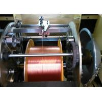 Wholesale Noiseless double twist bunching machine For Medical Equipment / Aerosapce from china suppliers
