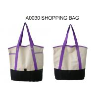 Wholesale polyester high quality fashion shopping bag from china suppliers