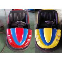 Wholesale Playground Equipment Kids Battery Car for Amusement Rides , Battery Powered Ride from china suppliers