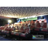 Wholesale Latest 3rd Generation 5D Movie Theater with Red Seats , Easy To Install from china suppliers