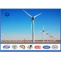 Wholesale Wind Energy Tower Generator Powder Coated Steel Tubular Pole 50KW Power from china suppliers