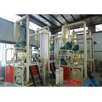 Wholesale Recycling Material Plastic Milling Machine 100kgh For PVC Sheet / PVC Flake from china suppliers