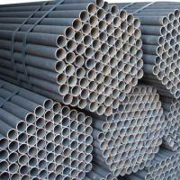 Buy cheap tensible strength seamless carbon steel pipe from wholesalers