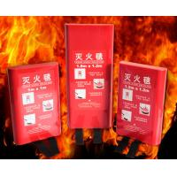 Wholesale fiber glass fire protection blanket   High temperature Fiberglass Fire Blanket from china suppliers
