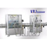 Wholesale filling machines,VRJ-6TY+VRJ-A1 Filling & Capping Production   from china suppliers