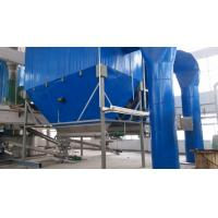 Wholesale Spin Flash Air Stream Dryer Machine For Cassava Starch Flour 200 - 8000kg/H Capacity from china suppliers
