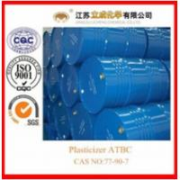 Wholesale Acetyl Tri N Butyl Citrate ATBC Food Packaging Plasticizer Innocuous Non - Pollution from china suppliers