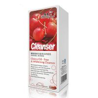 Wholesale Cherry Beauty Whitening Facial Cleanser Oil - Free Acan Removal from china suppliers