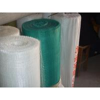 Wholesale high tensile Fiberglass Mesh Fabric Plain weave woven mesh fabric from china suppliers