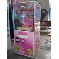 Wholesale NF-P25 Happy World  Claw Crane Game Machine /claw crane vending machine for sale/Plush toy game machine from china suppliers