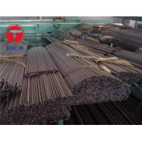 Wholesale J527 Vehicle Standard Drawn Over Mandrel Low Carbon Steel Tubing UNS G10080 from china suppliers