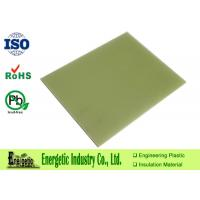 Wholesale Ordinary FR4 Epoxy Glass Sheet / Board with SGS Certificate from china suppliers
