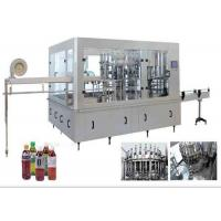 Wholesale Carbonated Beverage Processing Equipment Aerated Water Drink Mixer / Soda Water Mixing Machinery from china suppliers