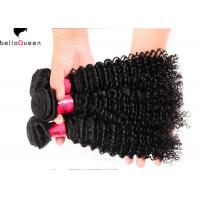Quality No Mix No Tangle Peruvian Human Hair  Kinky Curly Wave Hiar Weft For Ladies for sale