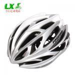 Wholesale Integrally - Molded Super Light MTB Bike Helmet For Men / Women from china suppliers