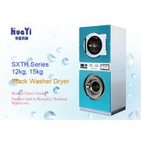 Wholesale Commercial Card / Coin Washer Dryer For Self - Service Laundromat One Year Warranty from china suppliers