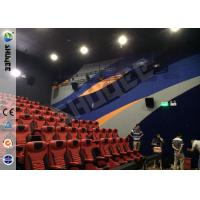 Wholesale Brand Speaker Large Screen 4D Motion Chair With Pneumatic System For 150 Seats from china suppliers