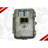 Wholesale 5MP HD Digital Hunting Video Camera - Scouting Camera Video DVR CEE-SG560PV from china suppliers