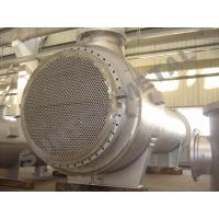 Wholesale Alloy  F304 Floating Head Exchanger Condenser for Acetic Acid Plant from china suppliers