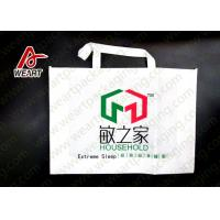 Wholesale Multi Colors Promotional Non Woven Bags D Cut Style , Fashion Designer Non Woven Garment Bag from china suppliers