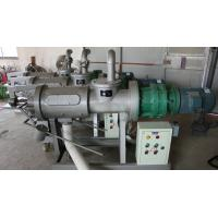 Wholesale 24hrs Dewatering Screw Press Machine from china suppliers