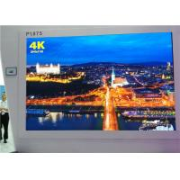 Wholesale 55 inch Multi screen/DID lcd video wall/ outdoor multiple advertising indoor led video wall from china suppliers