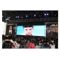 Wholesale DIP 546 PH16 Outdoor LED Screen Rental from china suppliers