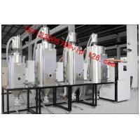 Wholesale China Plastics Dryer and Dehumidifier 2-in-1 For For Iceland from china suppliers