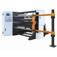 Wholesale FHQR High Speed Slitting Machine from china suppliers