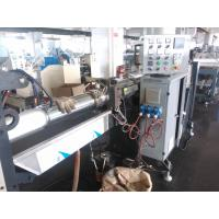 Buy cheap 50-200mm POM rod production line from wholesalers