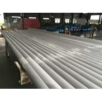 Wholesale S31803 / S31500 Duplex Stainless Steel Pipe , Aneanled Steel Seamless Pipe from china suppliers