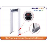 Wholesale 12 Zones Walk Through Door Frame Metal Detector With 16 LED Indicator Lights from china suppliers