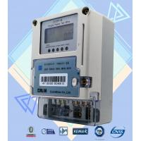 Wholesale Card Prepayment Wireless Electricity Meter ,  6 Digits Single Phase Kwh Meter from china suppliers