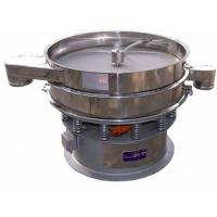 Wholesale Pharm Particle Vibro Screen Machine , Food Industry Circular Vibratory Screeners from china suppliers